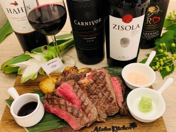 20190720肉&ワイン写真