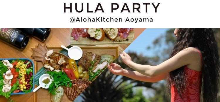 hula00